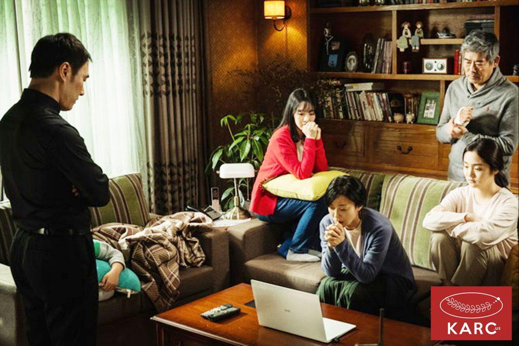 ภาพยนตร์ไล่ผี จากเกาหลี ที่เต็มไปด้วยความหลอน