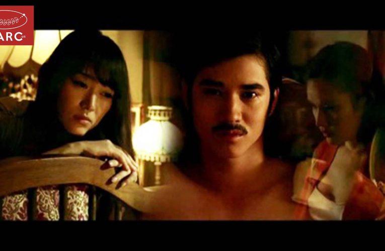 จัน ดารา หนังดีหนังเก่าที่สะท้อนอารมณ์ของมนุษย์ (18+)
