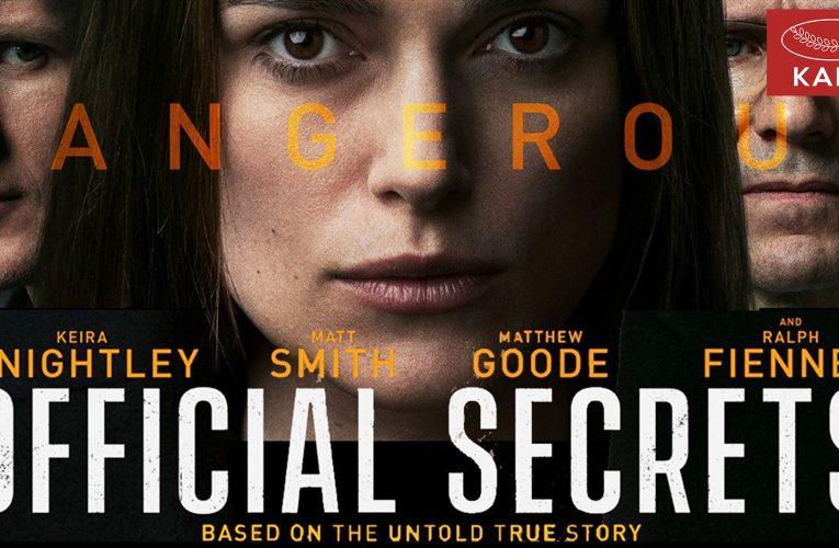 รีวิว Official Secrets :: รัฐบาลซ่อนเงื่อน ภาพยนตร์ที่สร้างจากเรื่องจริง