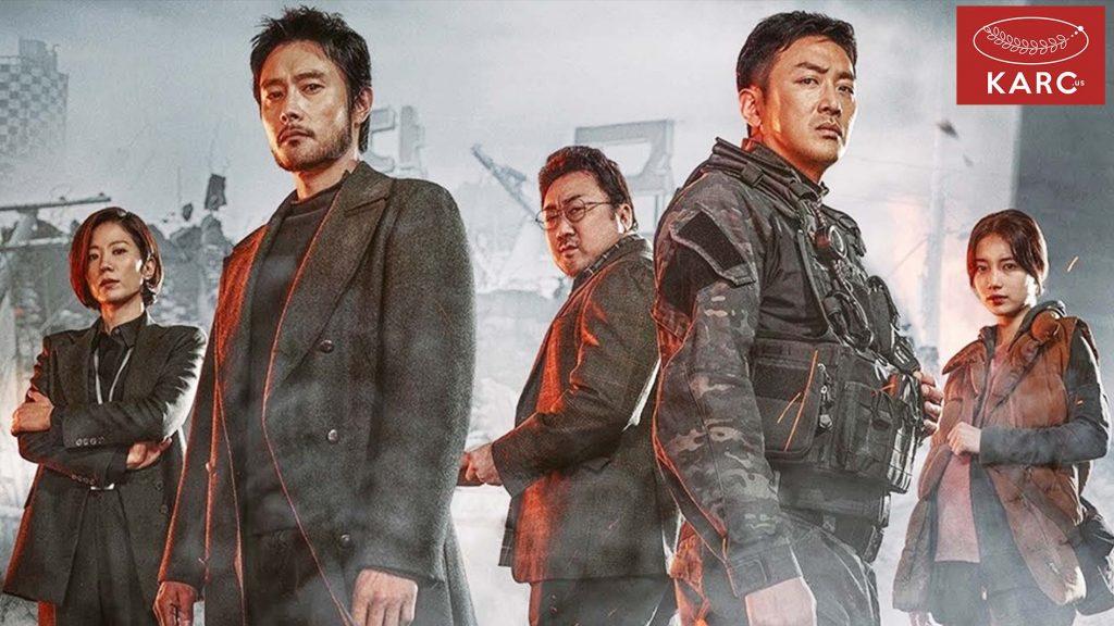 ภาพยนตร์แนวภัยพิบัติ อันเต็มไปด้วยความอลังการงานสร้างจาก ประเทศเกาหลีใต้ - Karc.us