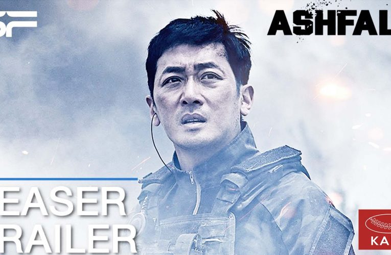 Ashfall โคตรนรกล้างเมือง – โคตรของภาพยนตร์ล้างเมือง จากเกาหลี