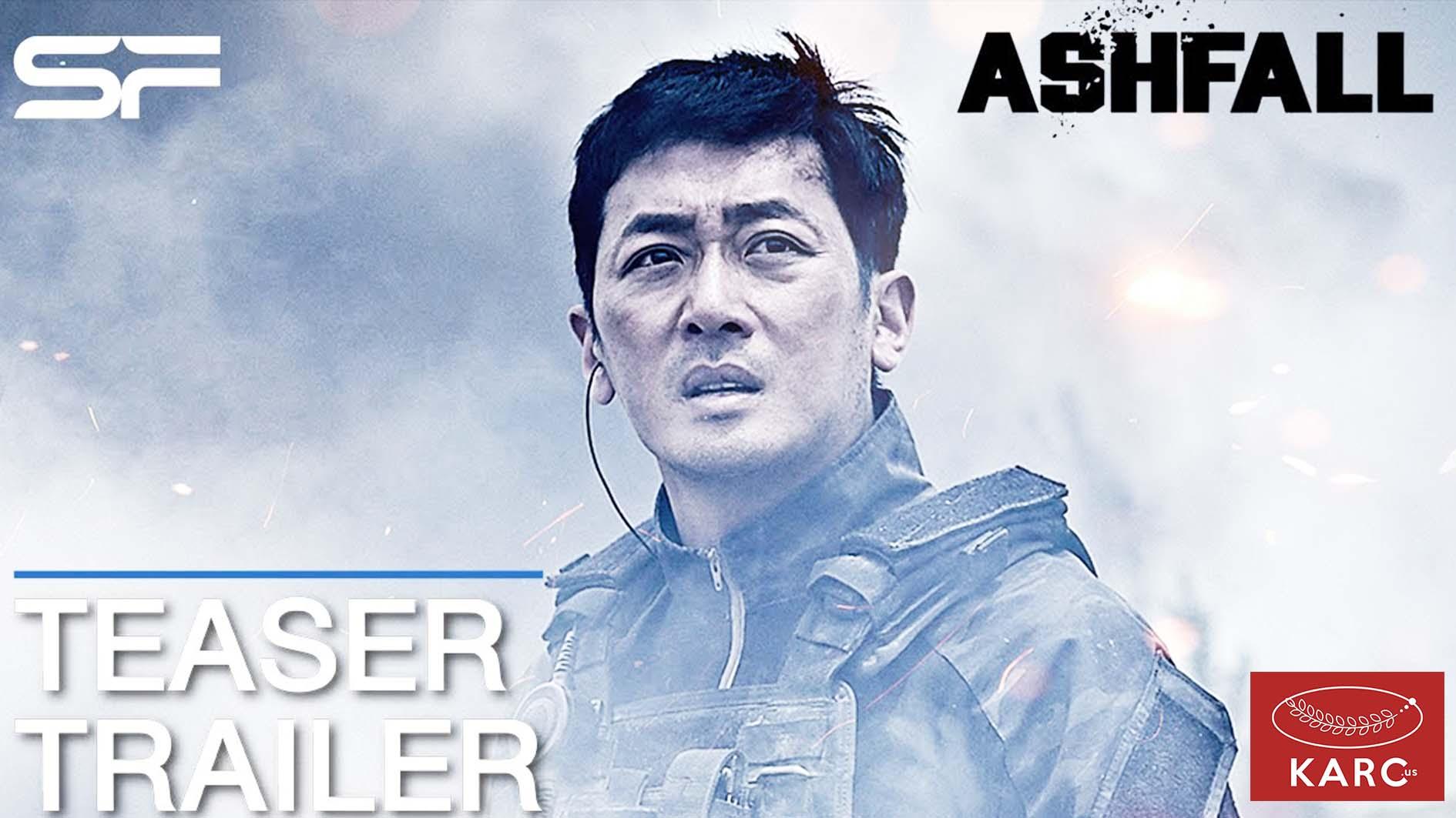 Ashfall โคตรนรกล้างเมือง – โคตรของภาพยนตร์ล้างเมือง จากเกาหลี - Karc.us