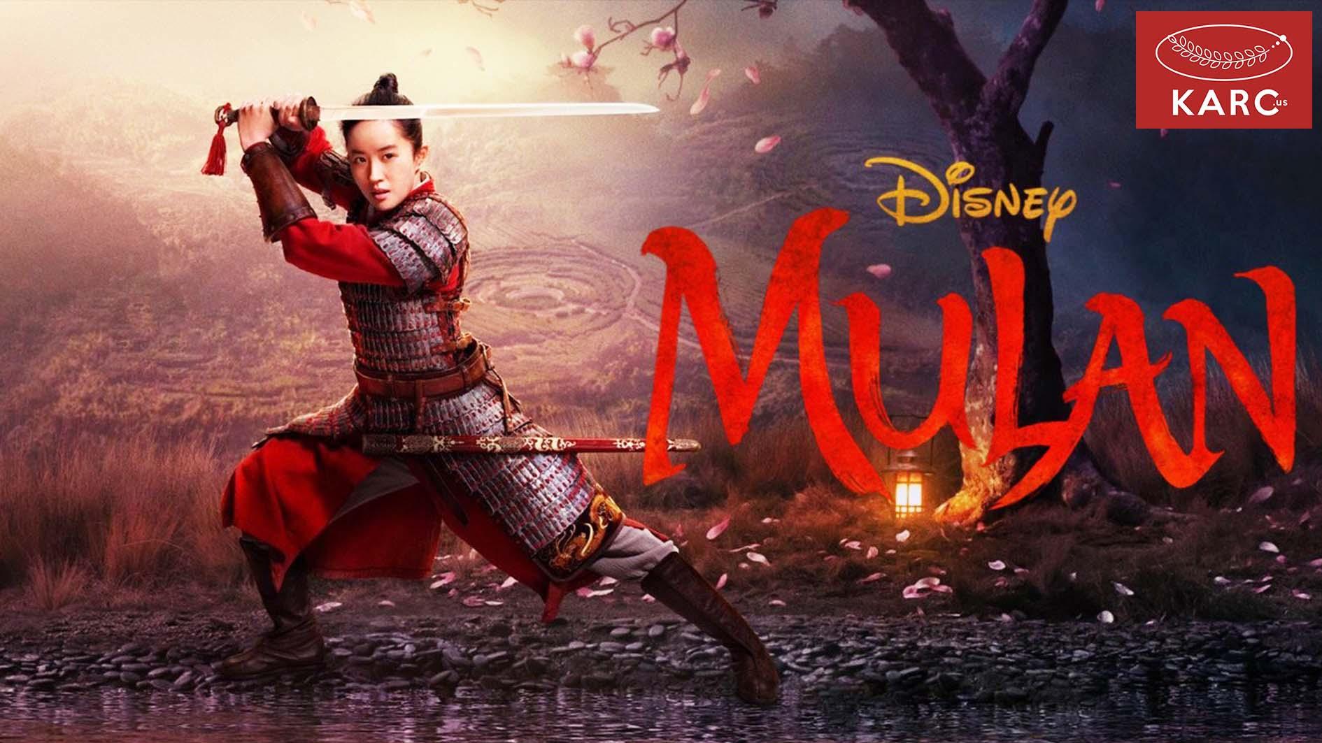 รีวิว -- Mulan Live Action 2020 หลายอย่างเปลี่ยนแปลงไป - Karc.us