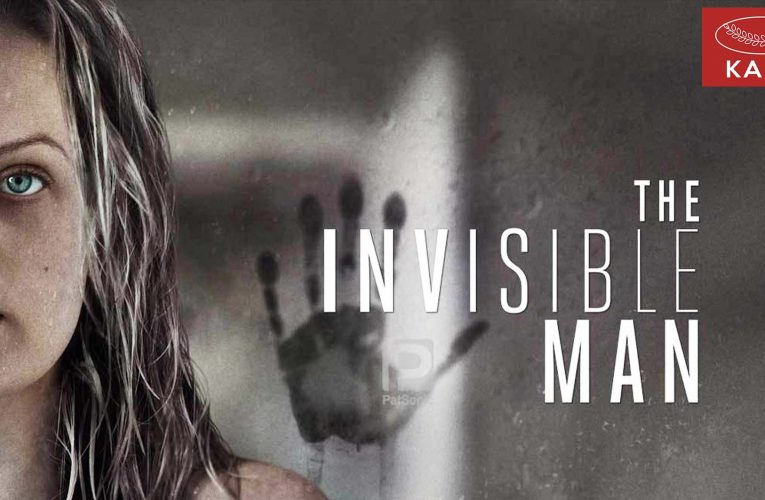 รีวิว The Invisible Man 2020 มนุษย์ล่องหน สุดอันตราย