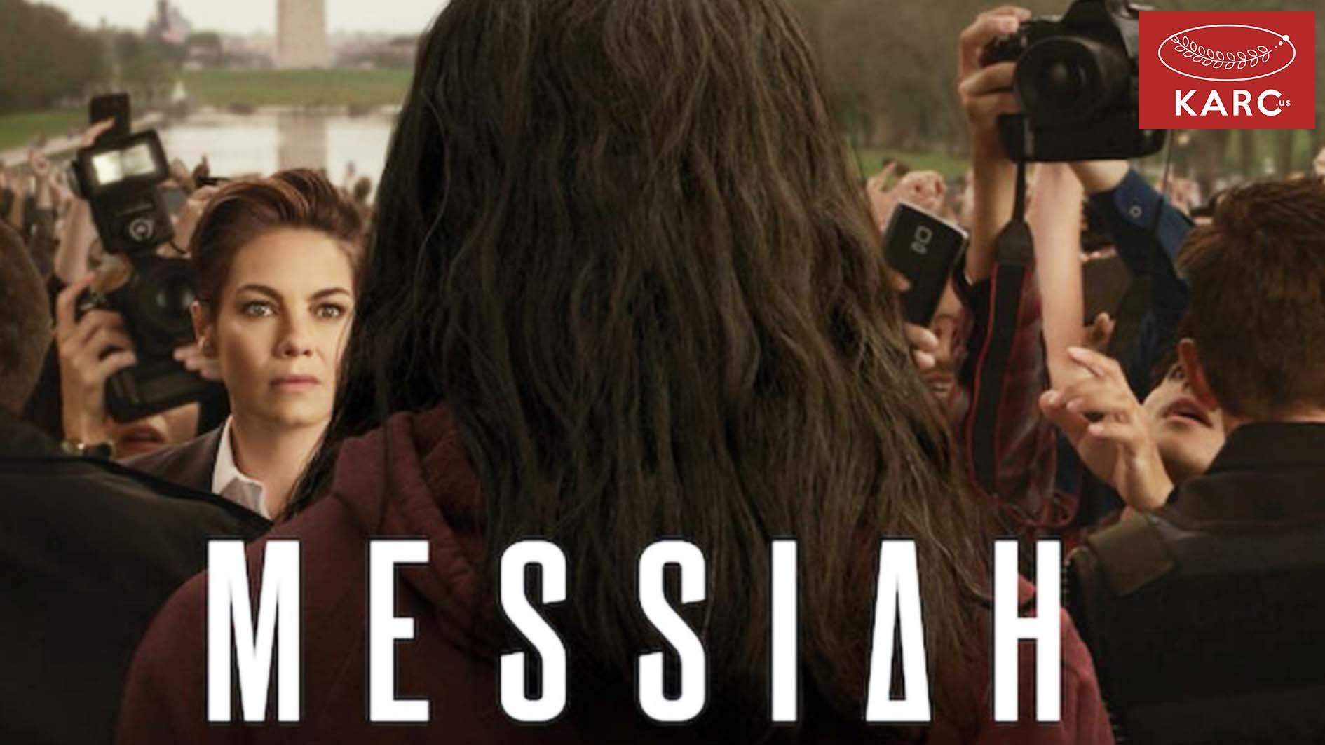 รีวิวซี่รี่ย์ Netflix Messiah แสงแห่งปาฏิหาริย์ ข่าวดารา ข่าวเด่นประเด็นร้อน รีวิวหนังใหม่ หนังดังในอดีต วงการภาพยนต์ , แนะนำหนังดี , แนะนำหนังน่าดู , หนังน่าดู , รีวิวหนังใหม่ , ก่อนตายต้องได้ดู! , ข่าวดารา , ข่าวเด่นประเด็นร้อน , รีวิวหนังใหม่ , หนังดังในอดีต , karc.us ,