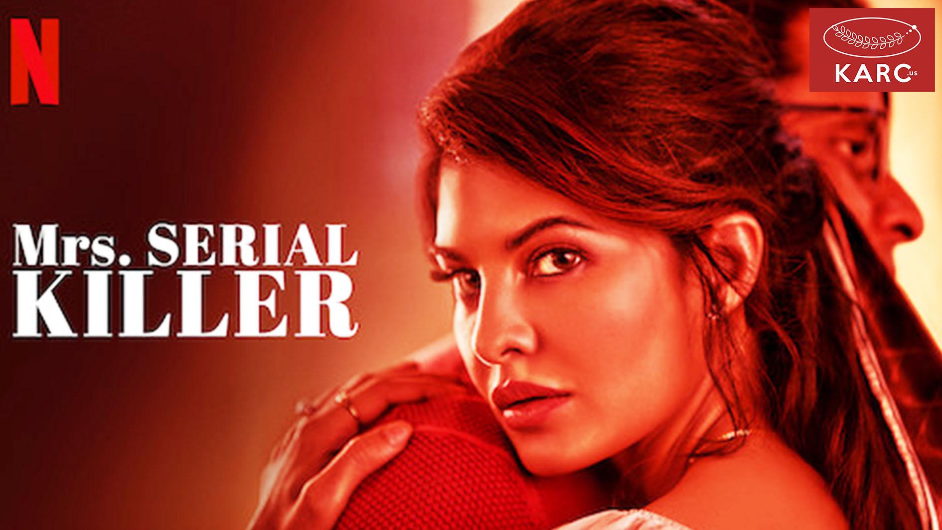 รีวิวหนัง Netflix : Mrs. Serial Killer หนังสยองขวัญอินเดียพล็อตสุดแปลก karc.us , วงการภาพยนต์ , แนะนำหนังดี , แนะนำหนังน่าดูหนังน่าดู , รีวิวหนังใหม่ , ก่อนตายต้องได้ดู! , ข่าวดารา , ข่าวเด่นประเด็นร้อน , รีวิวหนังใหม่ , หนังดังในอดีต