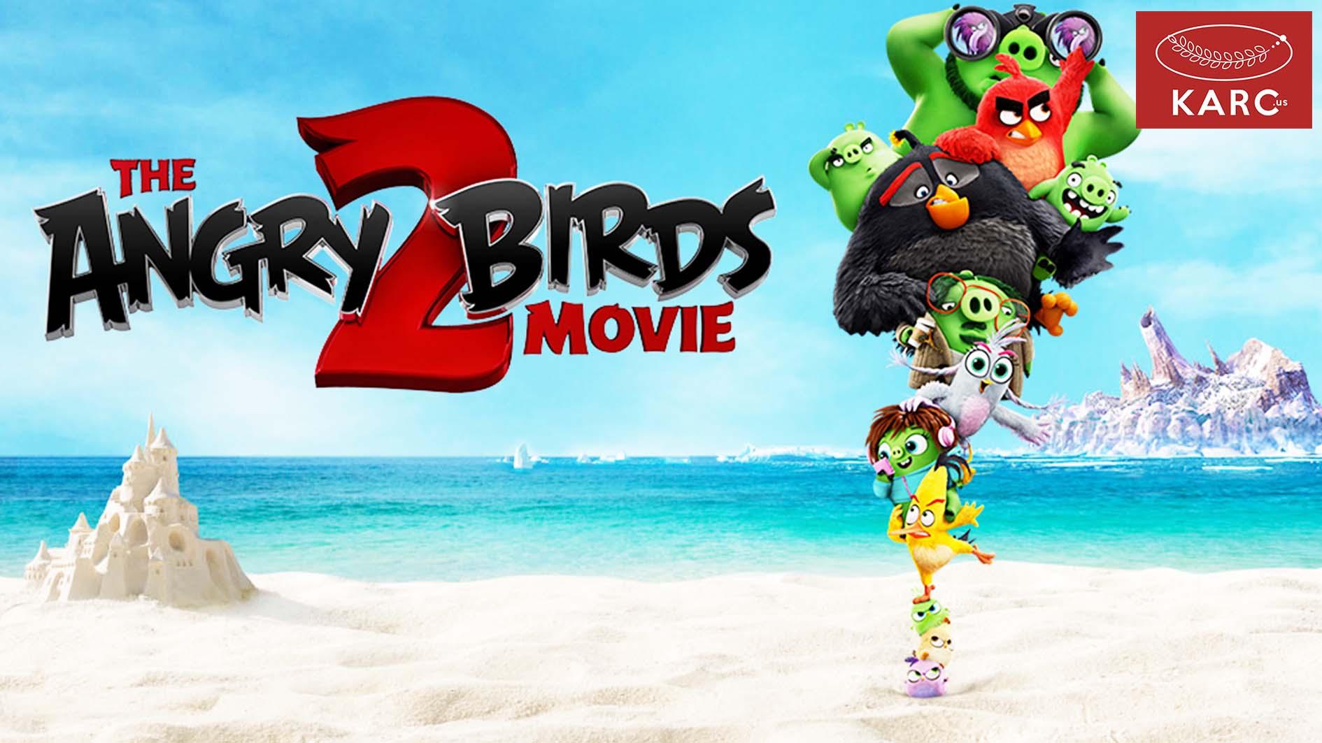 รีวิว The Angry Birds Movie 2 การกลับมาของการระเบิดความโกรธของนกสุดหัวร้อน karc.us , วงการภาพยนต์ , แนะนำหนังดี , แนะนำหนังน่าดูหนังน่าดู , รีวิวหนังใหม่ , ก่อนตายต้องได้ดู! , ข่าวดารา , ข่าวเด่นประเด็นร้อน , รีวิวหนังใหม่ , หนังดังในอดีต