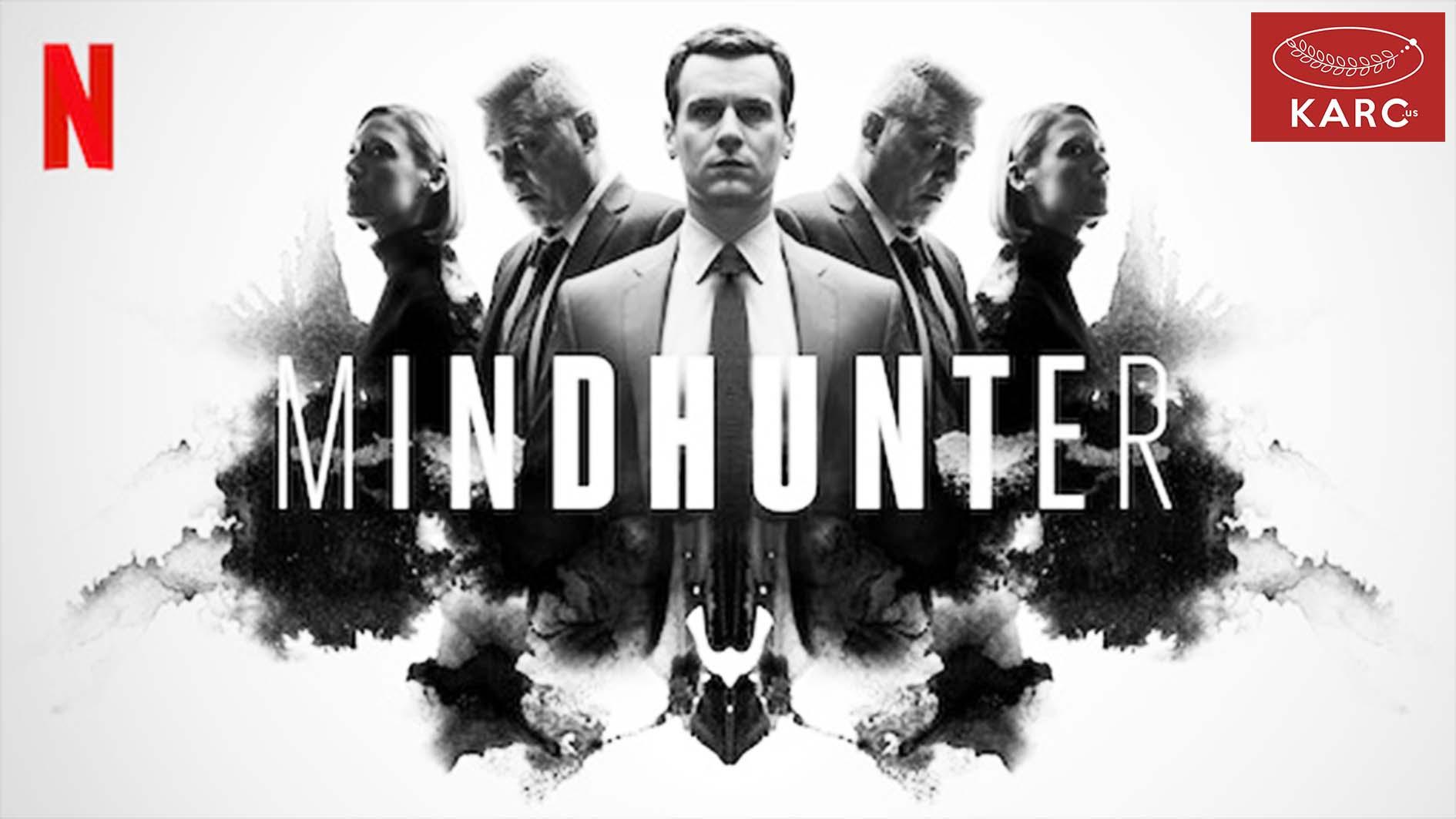 รีวิวซี่รี่ย์ Netflix Mindhunter สืบสวน เข้มข้น บาดลึก . karc.us , วงการภาพยนต์ , แนะนำหนังดี , แนะนำหนังน่าดูหนังน่าดู , รีวิวหนังใหม่ , ก่อนตายต้องได้ดู! , ข่าวดารา , ข่าวเด่นประเด็นร้อน , รีวิวหนังใหม่ , หนังดังในอดีต