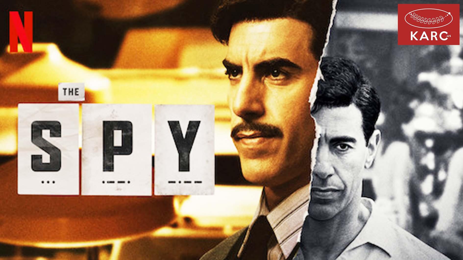 แนะนำซี่รี่ย์ใน Netflix The Spy โคตรป่วน karc.us , วงการภาพยนต์ , แนะนำหนังดี , แนะนำหนังน่าดูหนังน่าดู , รีวิวหนังใหม่ , ก่อนตายต้องได้ดู! , ข่าวดารา , ข่าวเด่นประเด็นร้อน , รีวิวหนังใหม่ , หนังดังในอดีต