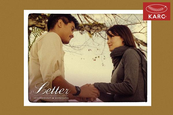 รีวิวหนัง The Letter จดหมายรัก (2547) วงการภาพยนต์ , แนะนำหนังดี , แนะนำหนังน่าดู , หนังน่าดู , รีวิวหนังใหม่ , ข่าวดารา