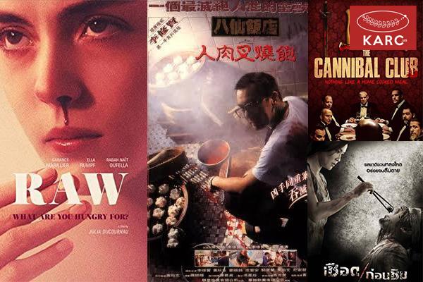 5 ภาพยนตร์สยองขวัญที่จะทำให้คุณช็อก จนไม่กล้ากินอาหารตรงหน้า วงการภาพยนต์ , แนะนำหนังดี , แนะนำหนังน่าดู , หนังน่าดู , รีวิวหนังใหม่ , ข่าวดารา