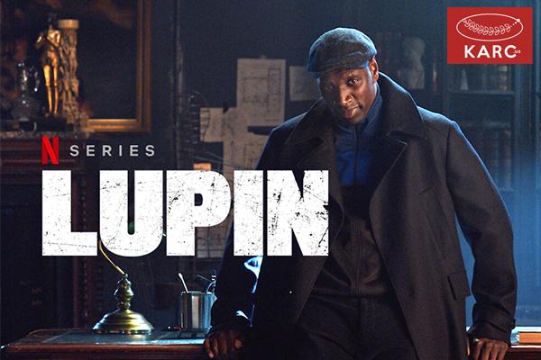 รีวิวซีรีย์ Netflix - Lupin จอมโจรลูแปง ซีรีย์โจรกรรมที่มาแรงที่สุดในขณะนี้ วงการภาพยนต์ , แนะนำหนังดี , แนะนำหนังน่าดู , หนังน่าดู , รีวิวหนังใหม่ , ข่าวดารา