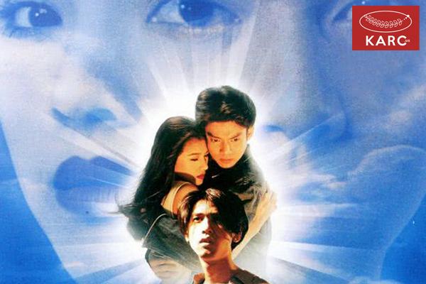 """รีวิวหนังดังในอดีต """"เกิดอีกทีต้องมีเธอ (2538)"""" วงการภาพยนต์ , แนะนำหนังดี , แนะนำหนังน่าดู , หนังน่าดู , รีวิวหนังใหม่ , ข่าวดารา"""