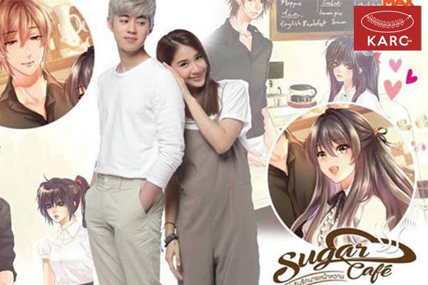 รีวิวหนัง Sugar Café เปิดตำรับรักนายหน้าหวาน