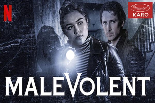 Malevolent ภาพยนตร์แนวสยองขวัญที่ไม่สยองขวัญเท่าที่ควร วงการภาพยนต์ , แนะนำหนังดี , แนะนำหนังน่าดู , หนังน่าดู , รีวิวหนังใหม่ , ข่าวดารา