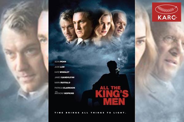 All the King's Men วงการภาพยนต์ , แนะนำหนังดี , แนะนำหนังน่าดู , หนังน่าดู , รีวิวหนังใหม่ , ข่าวดารา