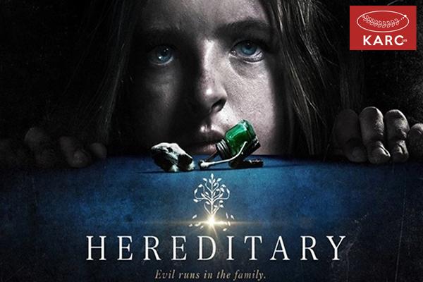 Hereditary ภาพยนตร์สยองขวัญที่ประสบความสำเร็จอย่างงดงาม วงการภาพยนต์ , แนะนำหนังดี , แนะนำหนังน่าดู , หนังน่าดู , รีวิวหนังใหม่ , ข่าวดารา