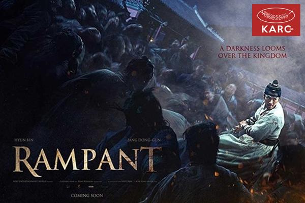 Rampant ภาพยนตร์ซอมบี้จากประเทศเกาหลีลูกพี่ลูกน้องของ Kingdom วงการภาพยนต์ , แนะนำหนังดี , แนะนำหนังน่าดู , หนังน่าดู , รีวิวหนังใหม่ , ข่าวดารา