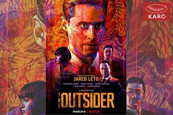รีวิวหนัง The Outsider วงการภาพยนต์ , แนะนำหนังดี , แนะนำหนังน่าดู , หนังน่าดู , รีวิวหนังใหม่ , ข่าวดารา