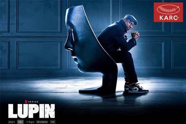 รีวิวซีรี่ย์ LUPIN จอมโจรลูแปง วงการภาพยนต์ , แนะนำหนังดี , แนะนำหนังน่าดู , หนังน่าดู , รีวิวหนังใหม่ , ข่าวดารา
